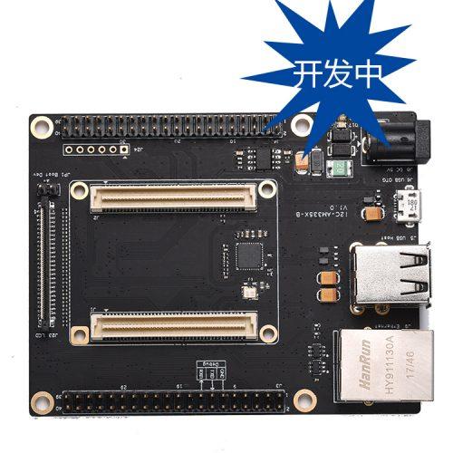 i2C-AM335X-B底板