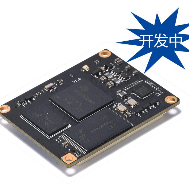 i2S-AM335B核心板